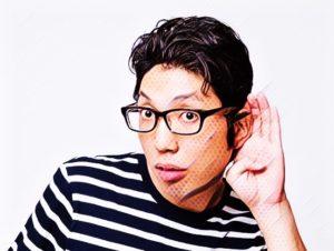 青森県産黒ニンニクの効果を公式サイトを見てまとめてみた