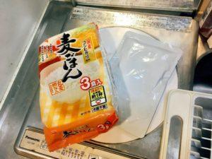 広島県呉市とびしま海道スパイシー牛すじカレー: 2 作り方は簡単。ルーを温めてご飯にかけるだけ。