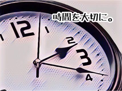 毎日の生活をキャッシュレス化・デジタル化すると「時間短縮=効率化 + ポイントもらえてお得」などメリットが大きいが、準備に時間や労力がかかるのを忘れてはいけない。(少しずつ計画的に実行)
