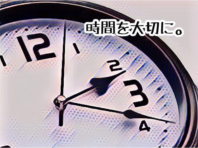 【時間管理】 全日空、給料3割減! 副業が当たり前の時代の「時間管理術」 ~フリーランスの時間管理法~