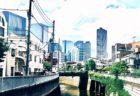 東京都新宿区北新宿を流れる神田川から、西新宿副都心の高層ビル街を眺める