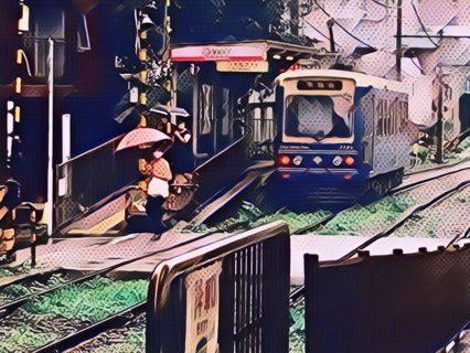 都電荒川線に載って小旅行ピクニック気分を味わってきた - JR線を使わず「密」を避けて移動しようと思った