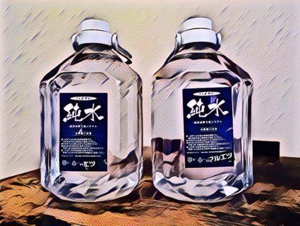 防災のための備蓄を兼ねて近所のスーパーで水を購入した。一度ボトルを買えば、毎回の水補充は無料。