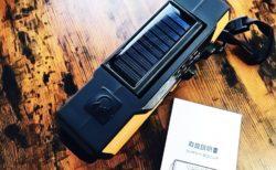 防災対策として、ソーラー充電式ラジオを買った 3