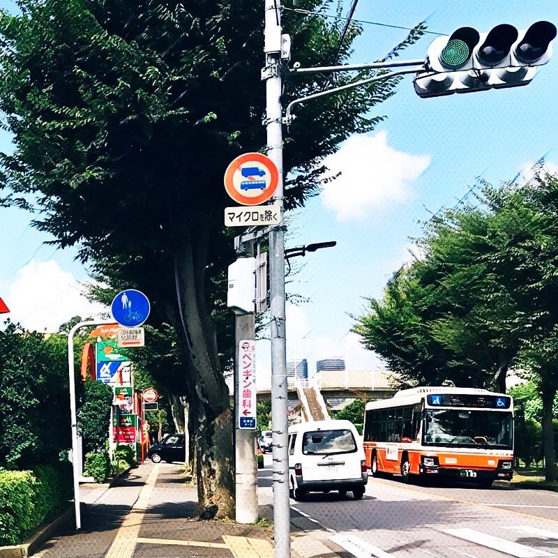 千葉県柏市の風景 8 マルエツ脇の交差点