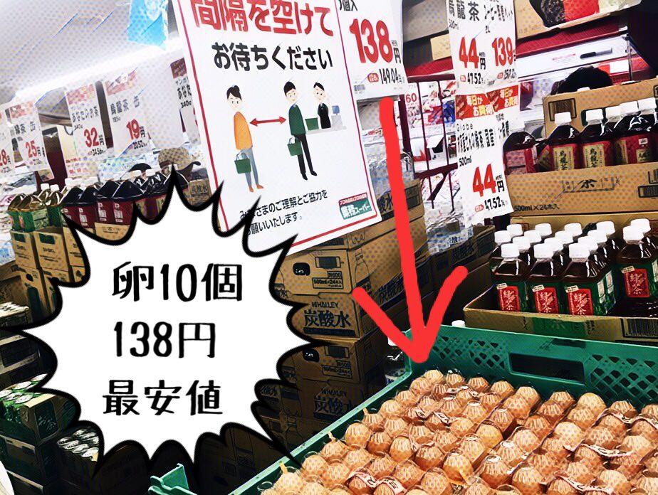 安くて話題の「業務スーパー」に行ったら、安くてびっくり! 6 - 日配品も安く、食費が安く済む