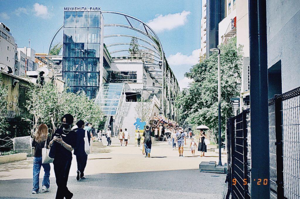 渋谷・宮下公園に行ってきた D1