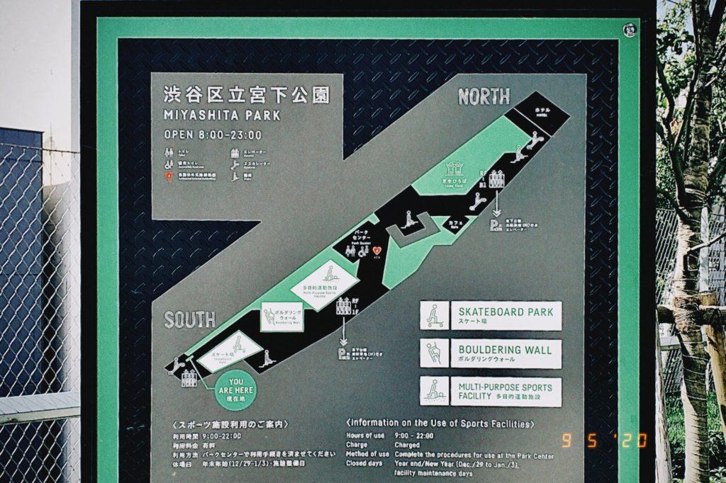 渋谷・宮下公園に行ってきた D4
