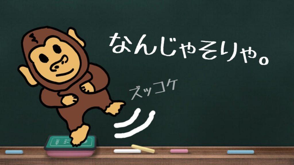 ナカマチ2丁目ブログ (なんじゃそりゃ)