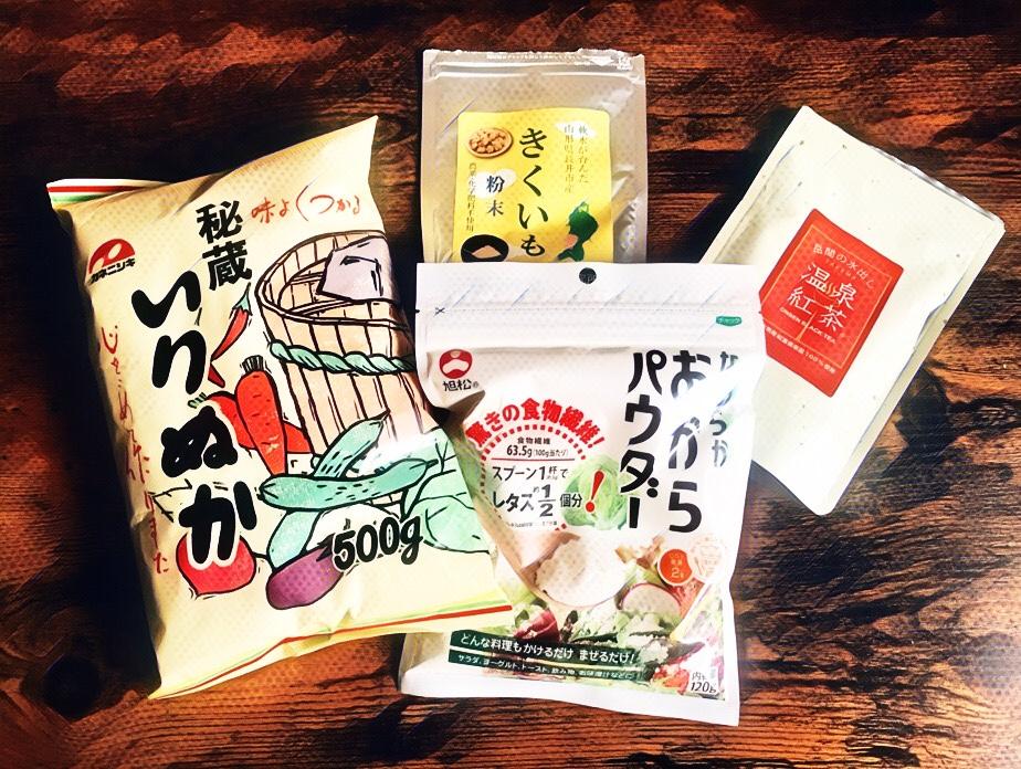 【健康】 便秘対策 = デトックスとして、納豆を1日2パック食べてます