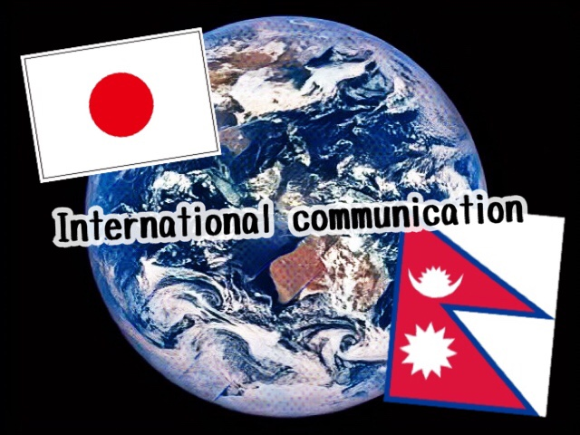 外国人の人と会話する時に役立つ話題 ~国際交流イベントに参加したよ~ (日本⇔ネパール)