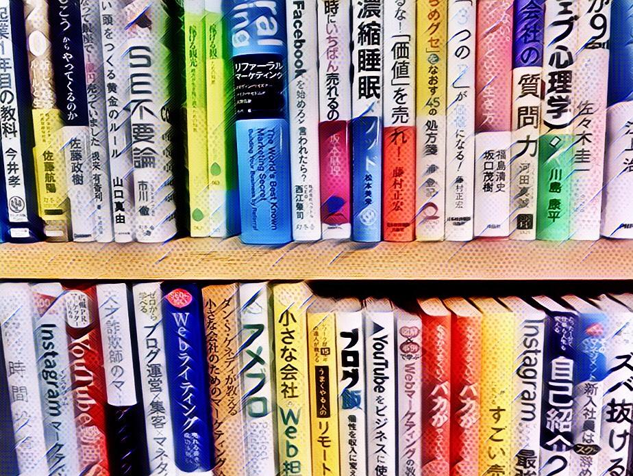 【記事一覧】 読書の記録