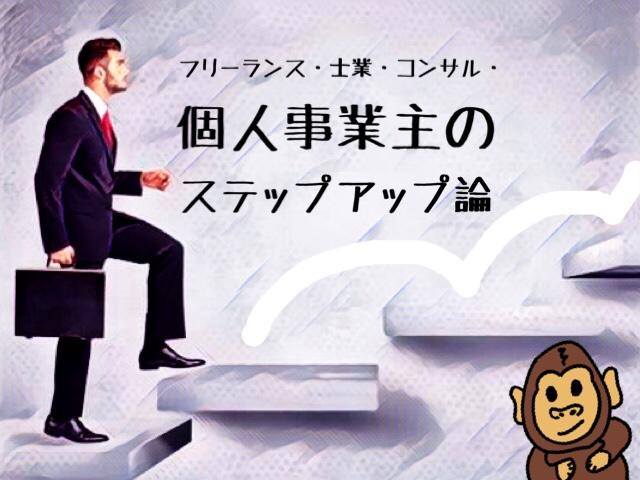【マーケティング】 グルメリポーター界で独り勝ち! ギャル曽根さんから「個人事業主の生き残り方」を学ぶ